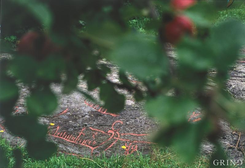 A stone image at Bakko